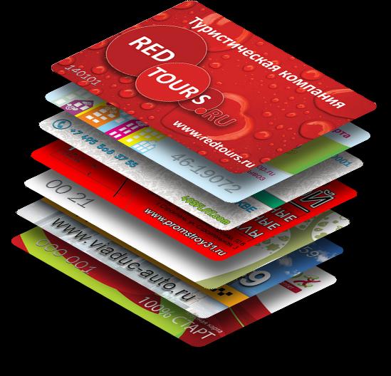 Портфолио, заказ пластиковых карт